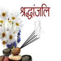 Shradhanjali Bhajan